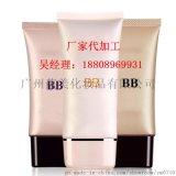 BB霜加工|CC霜代加工|美白护肤品加工
