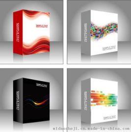 彩盒包裝設計 鄭州彩盒包裝定做公司