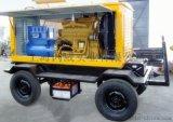 移动带拖车100KW康明斯柴油发电机