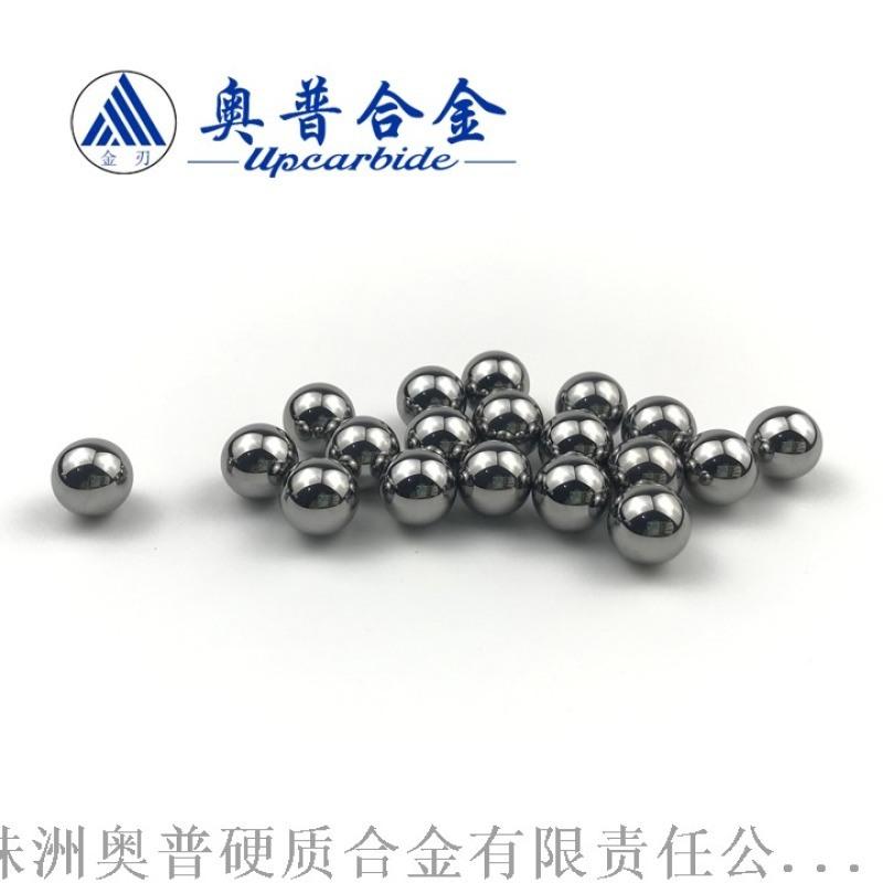 硬�|合提问金球 YN6�u   �L珠 耐腐�g�u