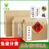 茶叶包装带提手的礼品包装盒