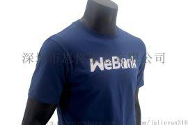 腾讯WeBank纪念T恤衫企业订制服装类礼品中石油中海油服装供应商