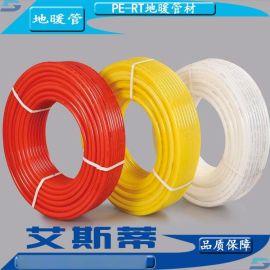 北京PERT地暖管 廠家批發