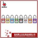 安全防護BD-G01鋼制鎖樑工程塑料掛鎖安全掛鎖廠家直銷安全鎖具