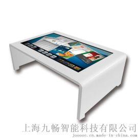 上海46寸红外触摸屏互动触摸桌