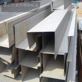 定做不锈钢屋檐排水槽 弧形排水槽酒店宾馆ktv排水沟