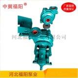 礦用ZJL臥式渣漿泵尾礦泵 礦漿泵 洗煤廠專用泵