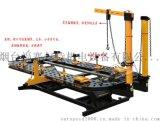 供应大梁钣金校正仪 欧驰 OS-E3000D钣金工具汽车事故车维修检测修复整形