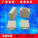 USB数据线 扁线 面条线塑胶外壳生产厂家东莞