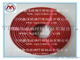 耐高温玻璃纤维绝缘套管 防火套管 隔热高管 玻璃纤维套管
