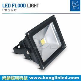 10w20w30w50w集成投光燈 經典款式投光燈