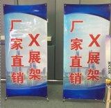 深圳vi设计公司、深圳广告公司、深圳设计公司、深圳广告设计公司、X展架