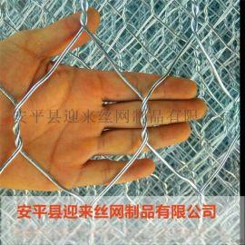 养殖石笼网,镀锌石笼网,包塑石笼网