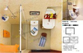 河南整體浴室 整體淋浴房 整體衛生間多少錢