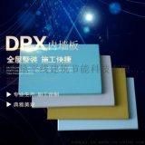 水泥纤维板丨不燃板丨水泥纤维板专业生产