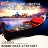 辽宁吉林河北北京木船厂家出售欧式木船公园情侣手划船观光旅游船优质威尼斯贡多拉游船