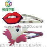 PVC发夹 软胶广告发夹发圈