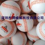 深圳定制PU儿童玩具球,健身握力球,PU棒球