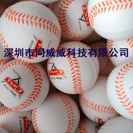 深圳定制PU兒童玩具球,健身握力球,PU棒球