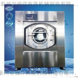 泰州洗脱两用机50KG厂家批发全自动工业洗衣机