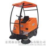 高登牌GD V3坐驾式扫地车