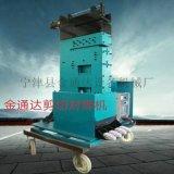 金通达自动剪切对焊机厂家直销质量保证