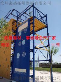 厂家供应部队军警消防大比武训练设备器材-攀爬横渡中空竖井深井救援