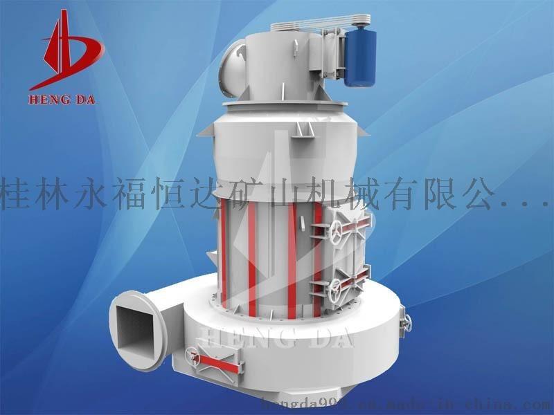 桂林永福恒达磨粉机雷蒙磨恒达磨粉机