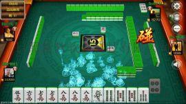 明天由今天決定濱州棋牌遊戲軟件開發選擇山東新軟