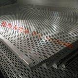 東風啓辰4S店室內展廳鍍鋅鋼板 柳葉孔鍍鋅鋼板