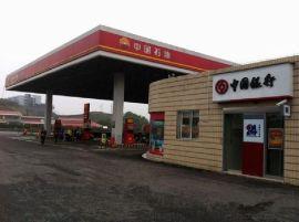 主营中石化加油站包柱铝圆角|铝型材|加油站包柱铝单板