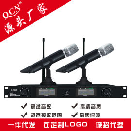 QCN/清脆鳥Q-1000無線麥克風話筒一拖二