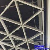 木纹三角铝格栅 槽型格栅铝天花 铝方通格栅天花 红河铝格栅供应商