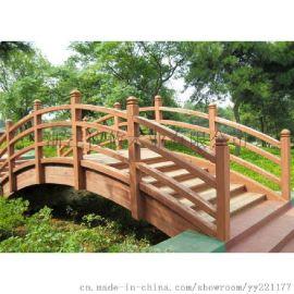 防腐木古桥 长桥