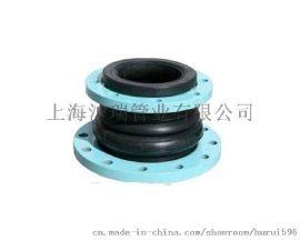 同心異徑橡膠接頭價格同心異徑橡膠接頭廠家滬瑞打造