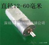 巨腾GM20-180 电子锁减速电机 按摩器电机