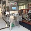 上海达瑞宝玉米脱粒机,粟米剥粒机,玉米掰粒机