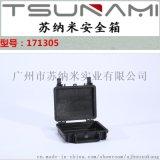 剑火171305硬盘保护盒防水耐摔