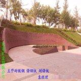 园林 装饰用锈钢板造型 镂空 刻字Q235NH 支持各种深加工