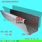 桂林市铝合金成品雨水槽、别墅金属雨水管使用寿命长