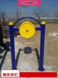 双人坐蹬训练器生产批发 小区云梯健身器材厂价
