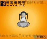LED球泡专用筒灯系列      ML-P252