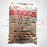 湖南长沙胶水原材料批发聚乙烯醇2499