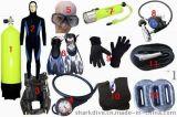 水肺潜水装备全套 潜水套装全套 潜水瓶组合套装 潜水用品专卖店