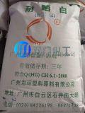 双门化工厂家直销25kg立德粉