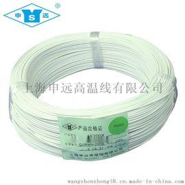 洗衣机线缆