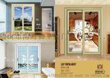 供应广东铝合金平开窗,铝木合金窗皇庭金门品牌
