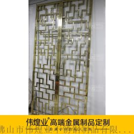 不锈钢屏风隔断屏风 客厅铝合金屏风 玫瑰金中式玄关装饰镂空屏风