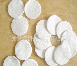水刺布化妝棉