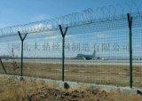 大鼎丝网现货供应公路护栏高速护栏体育场围网